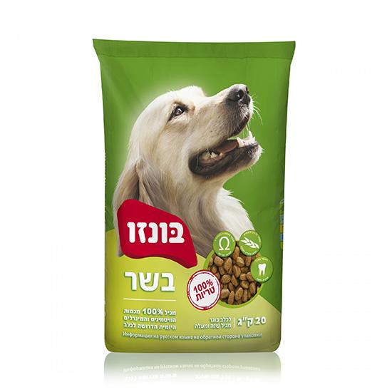 מזון יבש לכלב 20 קג מחולק בונזו